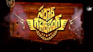 Pawan Kalyan Sardaar Gabbar Singh Telugu Full Movie