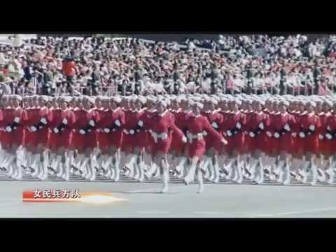 watch China Female Military Parade HD Soveit March Red Aler 3