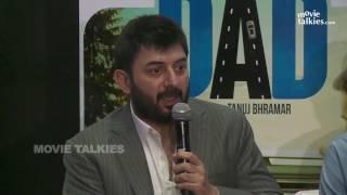 UNCUT : Dear Dad Trailer Launch | Arvind Swamy, Himanshu Sharma, Ekavali Khanna