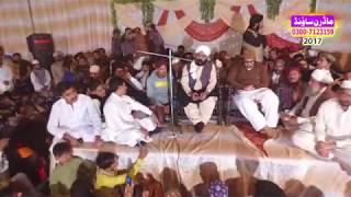 Azmat e Aale Rasool(s.a.w). Hafiz Imran Aasi (Kasur)By Modren Sound Sialkot 03007123159