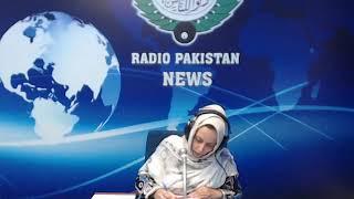 Radio Pakistan News Bulletin 11 AM  (17-09-2018)
