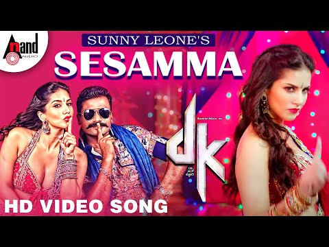 Xxx Mp4 Sunny Leone S Sesamma Song From DK Prem Chaitra Chandranath Kannada Full HD Song 3gp Sex