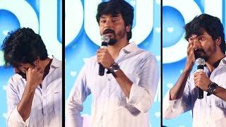 Sivakarthikeyan Cried on Stage |  Remo Success Meet | JoyMusicHD