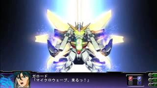 Super Robot Wars Tengoku-hen Z3: All Super Attacks -Player Robots- (PS3/720p)