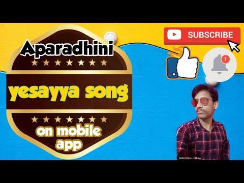 Xxx Mp4 Apharadhini Yesayya Song On Mobile Piano 3gp Sex