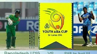 Under 19 Asia Cup Semi Final II Bangladesh U19 VS Sri Lanka Semi-Final MATCH TREAD Live Stream |