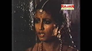 Jhir Mir Ramu Pyara