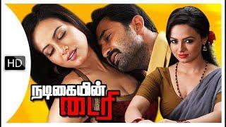 Nadigaiyin Dairy || Sana Khan || Silk Smitha Life story || Tamil Hot Full Movie || Tamil Movies 2018