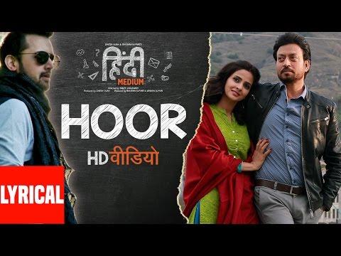 Hoor Lyrical Video Song   Hindi Medium   Irrfan Khan & Saba Qamar   Atif Aslam   Sachin- Jigar