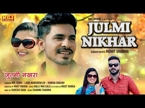 Xxx Mp4 JULMI NIKHAR Shikha Raghav Mohit Sharma Mr Guru Latest Haryanvi Songs 2018 Haryanvi NDJ 3gp Sex