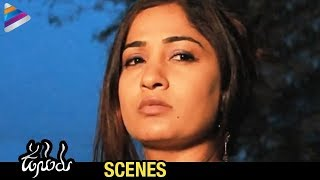 Usuru Telugu Movie Scenes - Madhavi Latha being stared at by the house cook