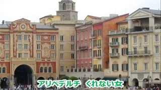 イブのいる港町/内田あかり/カバー曲 kanna miyako