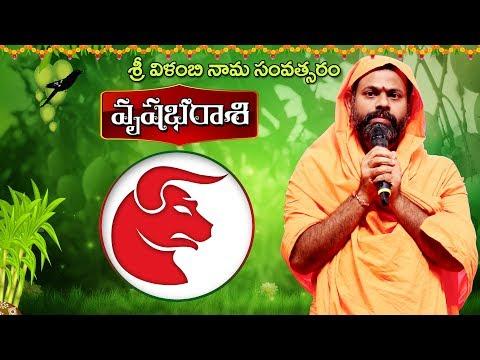 Xxx Mp4 వృషభ రాశి 2018 Vrushaba Rasi Ugadi Panchanga Patanam 2018 Swami Paripoornananda Bharat Today 3gp Sex