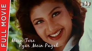 Main Tere Pyar Mein Pagal Full Movie | J.D. Chakravarthy, Rambha