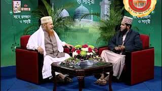Significance of Lailatul Qadr-(Bangla Waz) Islamic masala masail by Mufti Muhammad Boktiyer Uddin