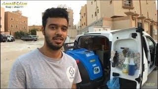 شاب سعودي يبتكر طريقة لغسيل السيارات | سناب الاحساء