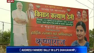 PM to address Kisan Rally in Shahjahanpur today
