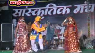 आती जाती बनी रईयो / राई नाच मुकाबला / राजू पटेल