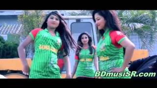 Sylhet Super Stas Bpl T20 2015 Theme Video Song By Ahmed HD Download