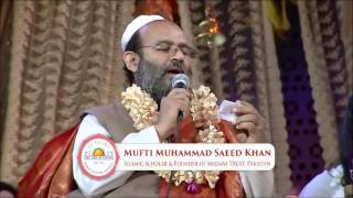 A Message of Peace and Brotherhood by Hazrat Mufti Muhammad Saeed Khan