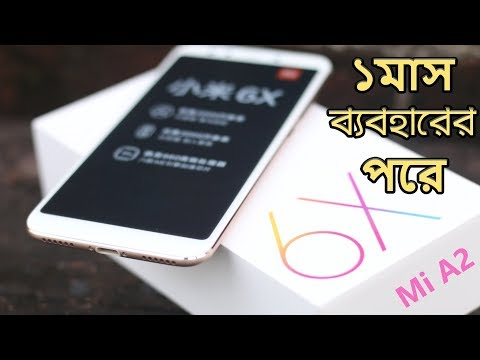 Xiaomi Mi 6x (Mi A2) Full Review, Unboxing, Hands-on After 1month use | Budget Camera King (Bangla)