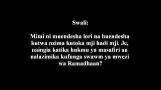 403- Msafiri Wa Mara Kwa Mara Katika Ramadhaan -