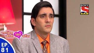 Sahib Biwi Aur Boss - साहिब बीवी और बॉस - Episode 81 - 12th April, 2016