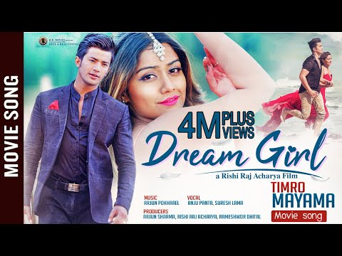 Xxx Mp4 TIMRO MAYAMA New Nepali Movie Quot DREAM GIRL Quot Song 2018 Akash Shrestha Ashma Giri 3gp Sex