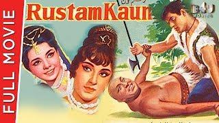 Rustom Kaun? (1966) | Bollywood Full Movie | Randhawa, Malika, Mumtaz