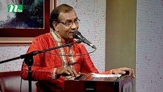 Aaj Sokaler Gaane | Episode 218 | Musical Program