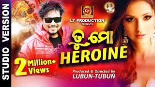 Tu Mo Heroine || Studio Version || Brand New Odia Song || Lubun-Tubun