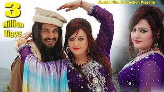 Rahim Shah, Gul Panra, Neelum Gul - Pashto HD film Ma Cheera Gharib Sara song Aye Malanga Yara