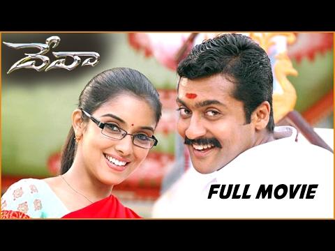 Xxx Mp4 Deva Telugu Full Length Movie Surya Asin Telugu Hit Movies 3gp Sex