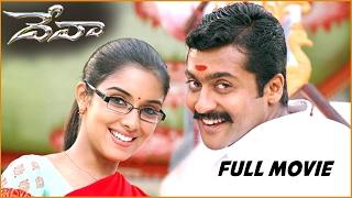 Deva Telugu Full Length Movie || Surya, Asin || Latest Telugu Movies