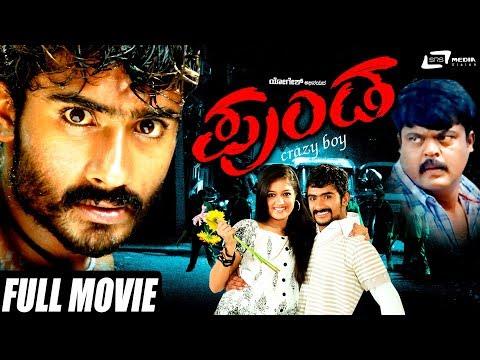 Xxx Mp4 Punda – ಪುಂಡ New Kannada Full Hd Movie 2018 Yogesh Meghana Raj G V Prakash Kumar 3gp Sex