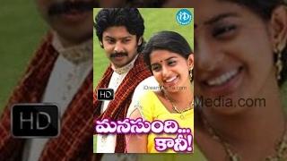 Manasundi Kaani Telugu Full Movie    Srikanth, Meera, Delhi Ganesh    S S Stanley    Stanly Label