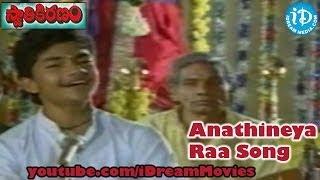 Anathineya Raa Song - Swati Kiranam Movie Songs - Mammootty - Radhika - Master Manjunath