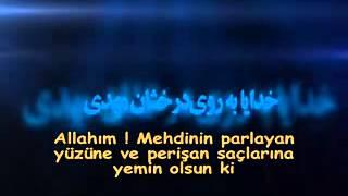 Ali Fani - Ya Mahdi. Türkçe altyazılı.