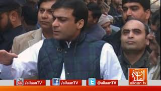 Hamza Shehbaz Media Talk 07 December 2017 @pmln_org