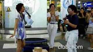 Chompoo Araya : World Milk Day