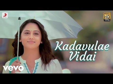 Rum - Kadavulae Vidai Tamil Video | Anirudh Ravichander | Miya George