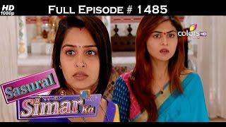 Sasural Simar Ka - 26th April 2016 - ससुराल सीमर का - Full Episode (HD)