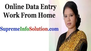 Online Data Entry Work From Home - ( Hindi )