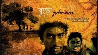 BURO JOHNSON- বুড়ো জনসন - 20th Kolkata International Film Festival - HD