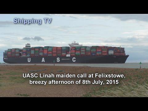 Xxx Mp4 UASC Linah Maiden Call At Felixstowe 8th July 2015 3gp Sex
