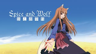 [AMV] What Does The Fox Say? - Spice & Wolf