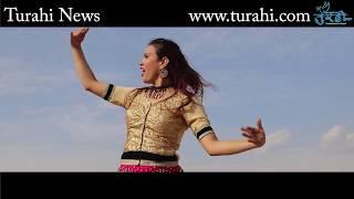 Mutu Bhari Bhari Uhako Maya  Live Cover Dance by Neelima and Pashang   Nepali christian dance