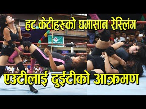 Xxx Mp4 काठमाडौंमा दिउँसै तरुनीहरुको घमासान कुस्ती एउटीलाई दुईटीले धुलो पारे Nepali Women Wristlers 3gp Sex