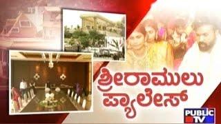 A Glimpse Of MP Sriramulu