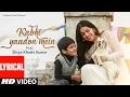 Kabhi Yaadon Mein (Lyrical Video) Divya Khosla Kumar   Arijit Singh, Palak Muchhal